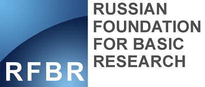 RFBR - logo
